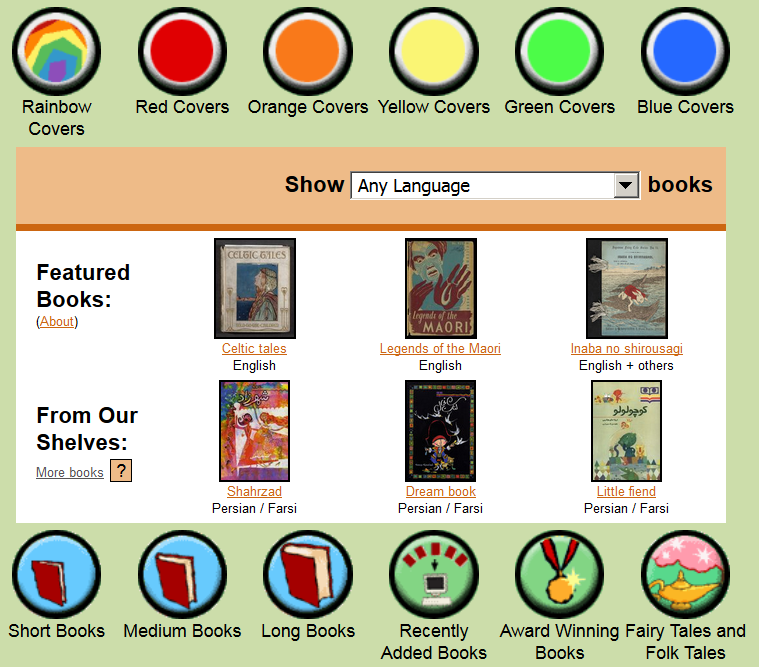 Easy-to-use picture book search.
